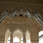 Granada España interior la Alhambra