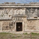 México Chichen Itza zona arqueológica