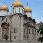 Moscú Nuevo Kremlin y Cuadro Rojo