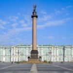 Museo Hermitage ©Shutterstock