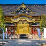 Parque Ueno ©Shutterstock