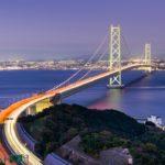 Puente Akashi Kaikyo ©Shutterstock